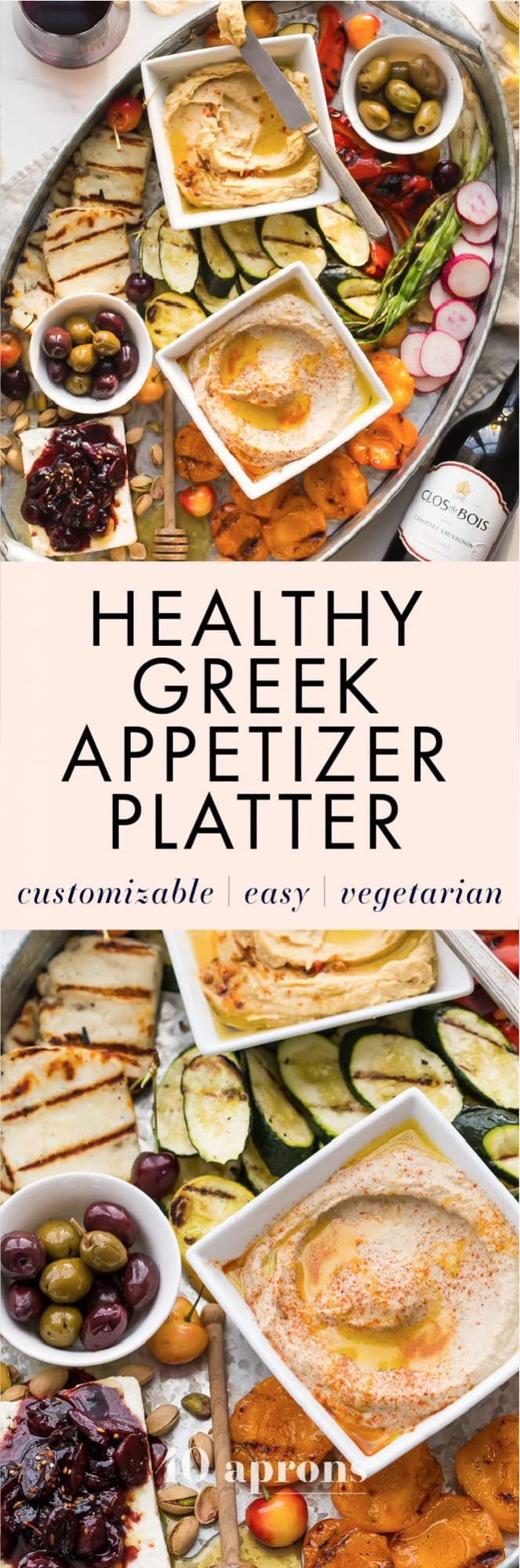 This healthy Greek appetizer platter is perfect for summer entertaining, loaded with healthy make-ahead appetizers you can customize to your own tastes. One of my favorite healthy appetizers! My healthy Greek appetizer platter includes Mediterranean dips and spreads, grilled veggies, fruits, and halloumi, fresh fruit, nuts, and feta topped with a rich, fruity reduction. If you're doing some summer entertaining soon or looking for great healthy appetizers, this healthy Greek appetizer platter is just the thing you need!