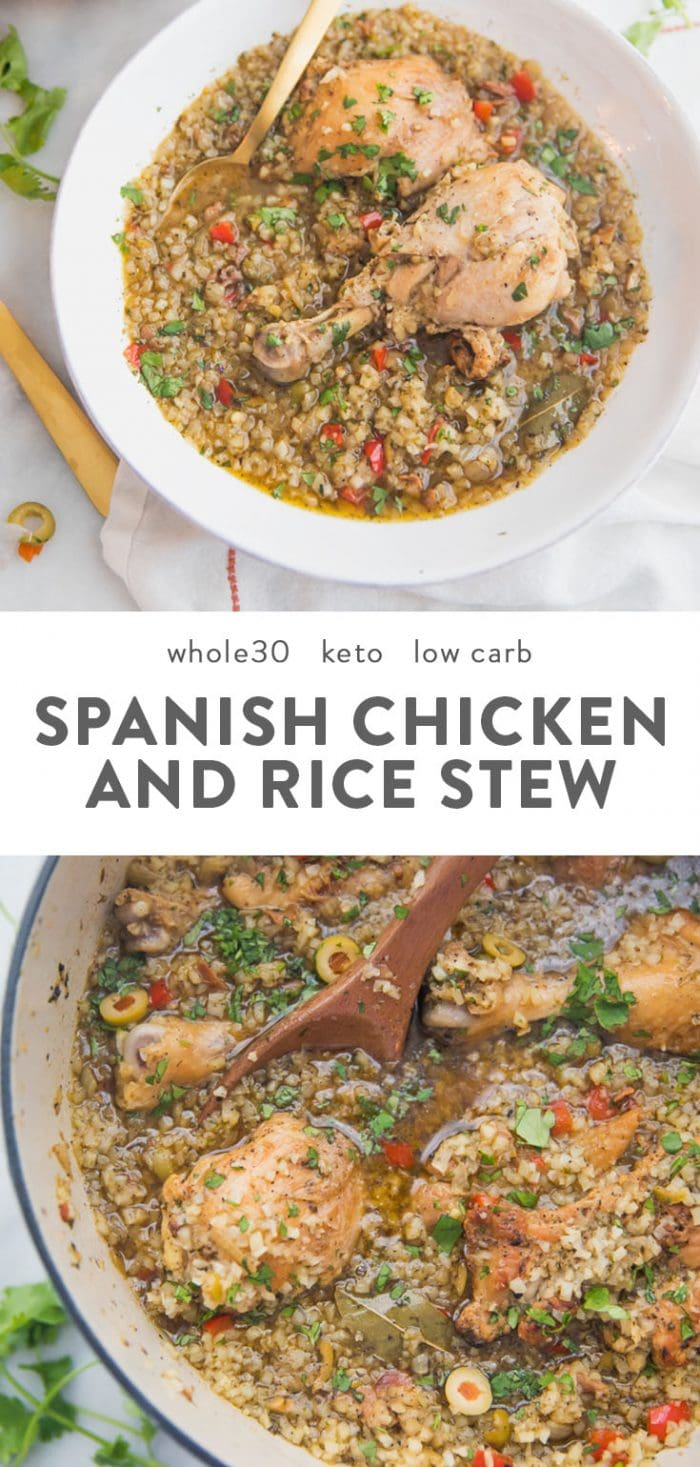 Pot of healthy Spanish chicken and rice stew, and a serving of healthy chicken stew in a white bowl.